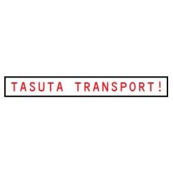 TASUTA TRANSPORT üle 200 euro tellimustele!